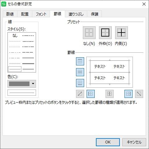 f:id:keyumino:20190115230158j:plain