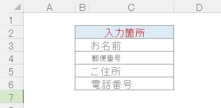 f:id:keyumino:20190115230504j:plain