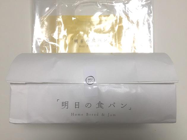 f:id:keyumino:20190426231730j:plain