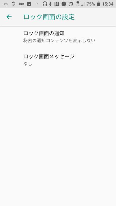 f:id:kezz50:20180916154554p:plain