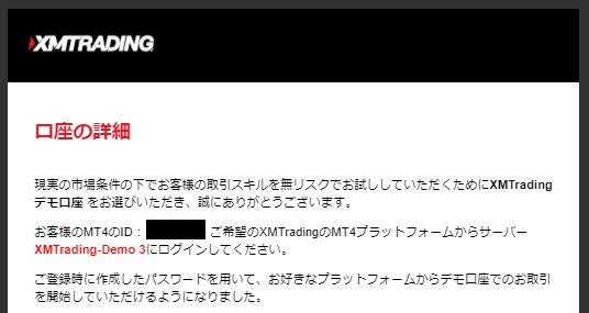 f:id:kf-trade1:20210328151454j:plain
