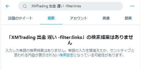 f:id:kf-trade1:20210331102344j:plain