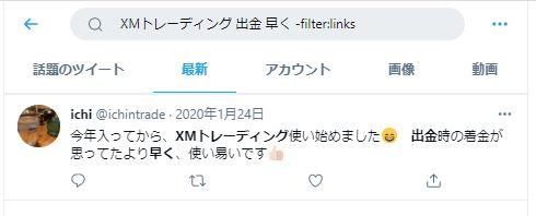 f:id:kf-trade1:20210331102356j:plain