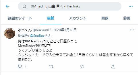 f:id:kf-trade1:20210331102359j:plain