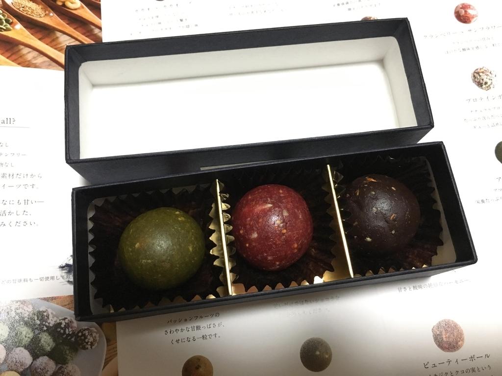 ブリスボール専門店FOOD JEWELRY(フードジュエリー)