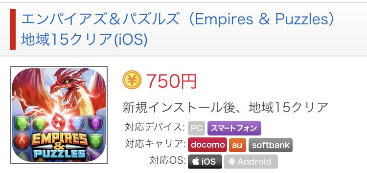 f:id:kforce_ueda:20210130235013p:plain