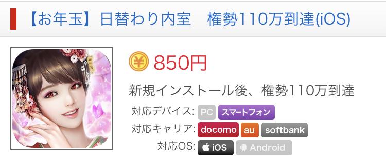 f:id:kforce_ueda:20210201004742p:plain