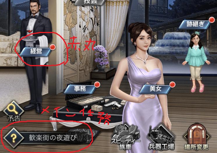 f:id:kforce_ueda:20210201093423p:plain