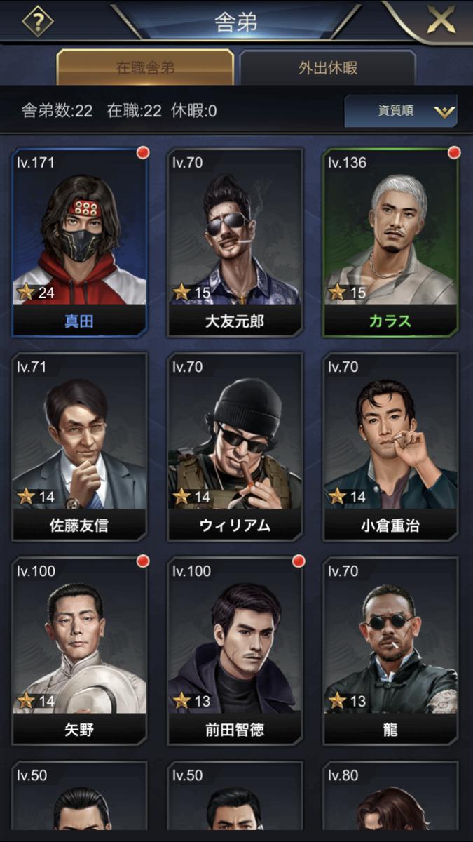 f:id:kforce_ueda:20210201100032p:plain
