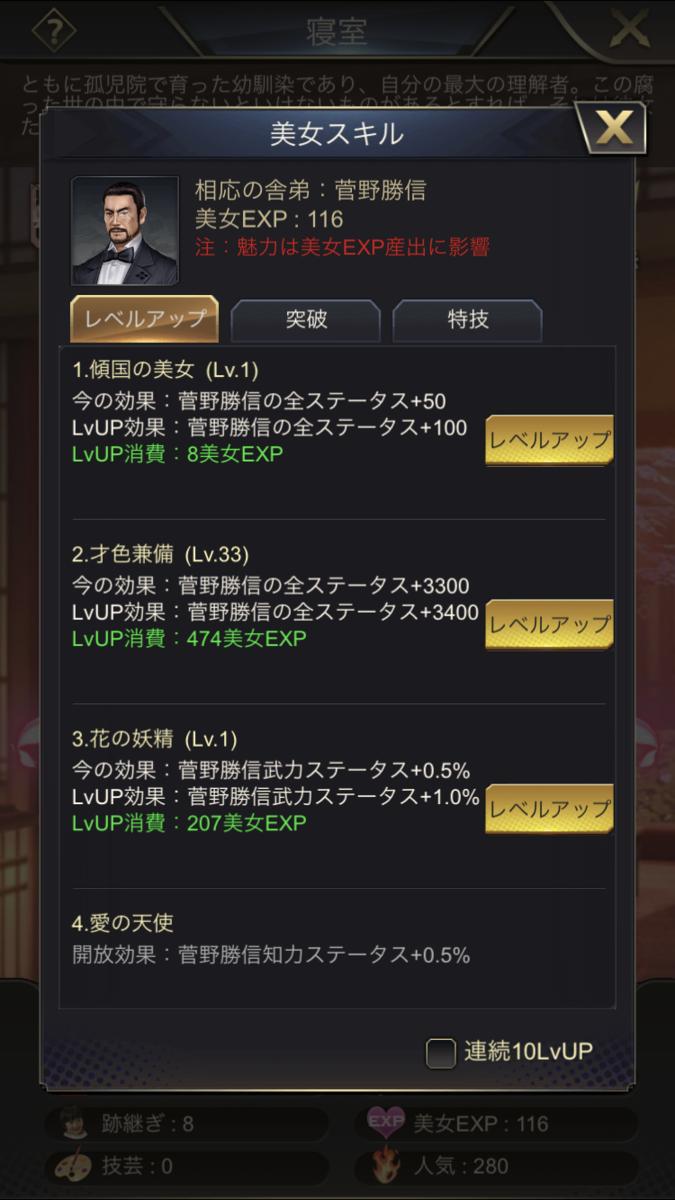 f:id:kforce_ueda:20210201101843p:plain