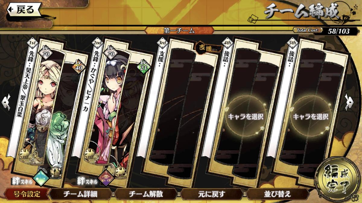 f:id:kforce_ueda:20210204092526p:plain