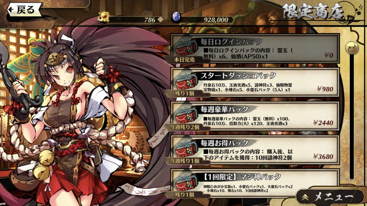 f:id:kforce_ueda:20210204101735p:plain