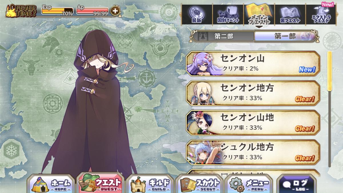 f:id:kforce_ueda:20210208000905p:plain