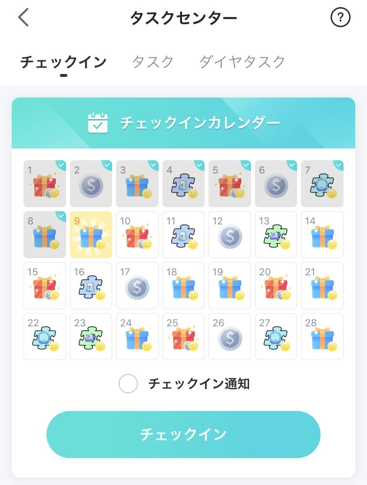f:id:kforce_ueda:20210209131615p:plain