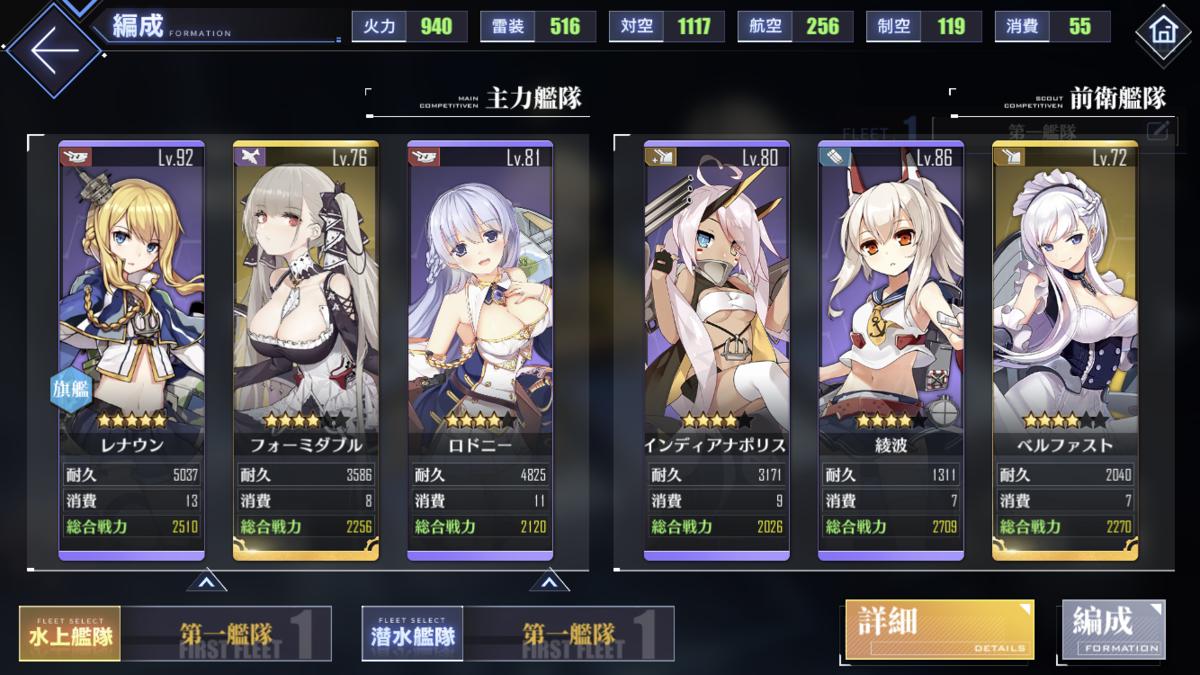 f:id:kforce_ueda:20210214000016p:plain