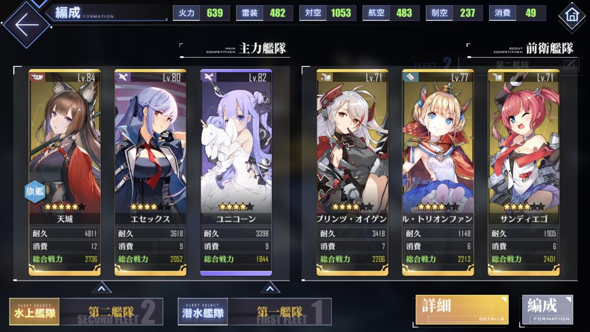 f:id:kforce_ueda:20210214000043p:plain