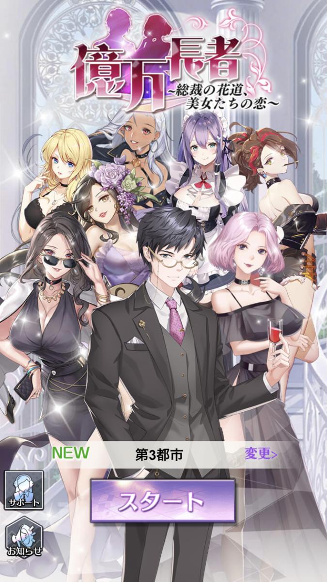 f:id:kforce_ueda:20210214005401p:plain