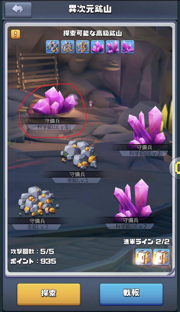 f:id:kforce_ueda:20210217141650p:plain