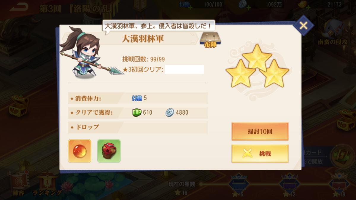 f:id:kforce_ueda:20210217143543p:plain