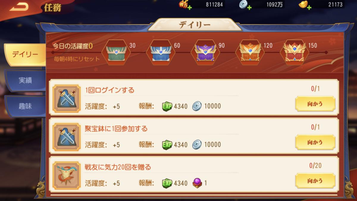 f:id:kforce_ueda:20210217145247p:plain