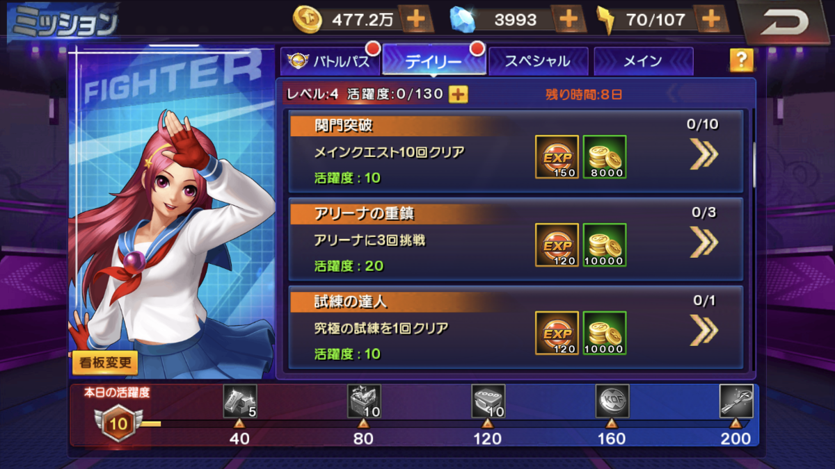 f:id:kforce_ueda:20210220084401p:plain