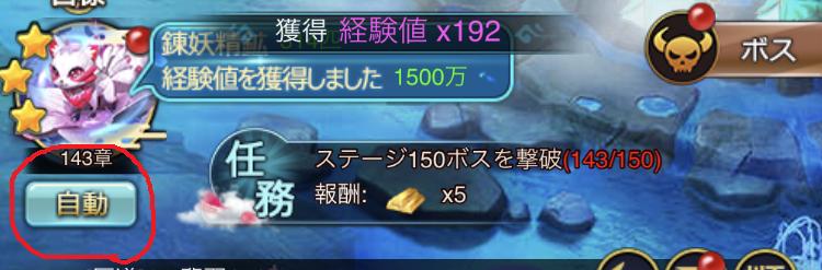 f:id:kforce_ueda:20210405111609p:plain