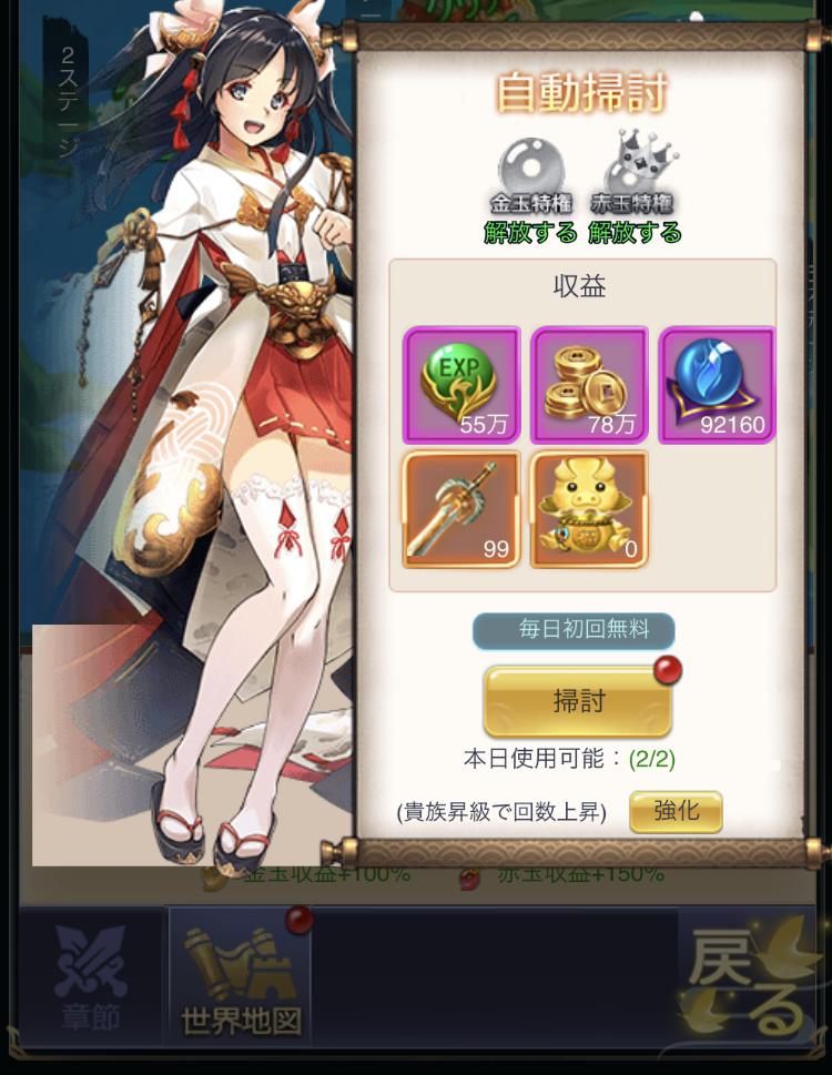 f:id:kforce_ueda:20210405112003p:plain