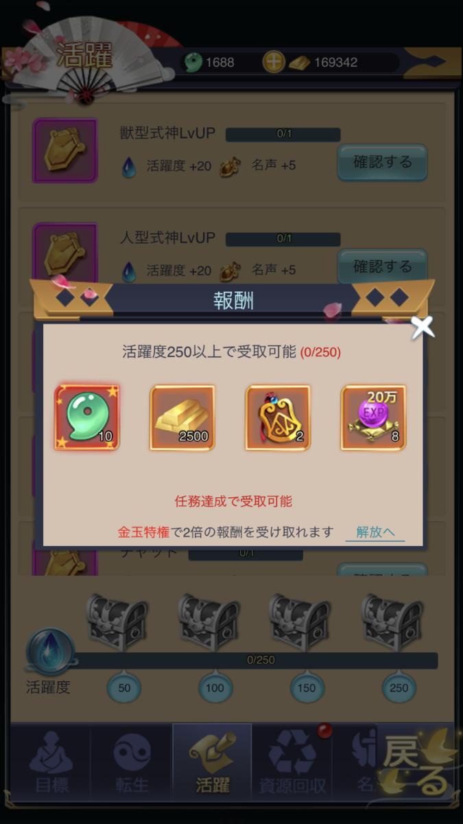 f:id:kforce_ueda:20210405112447p:plain