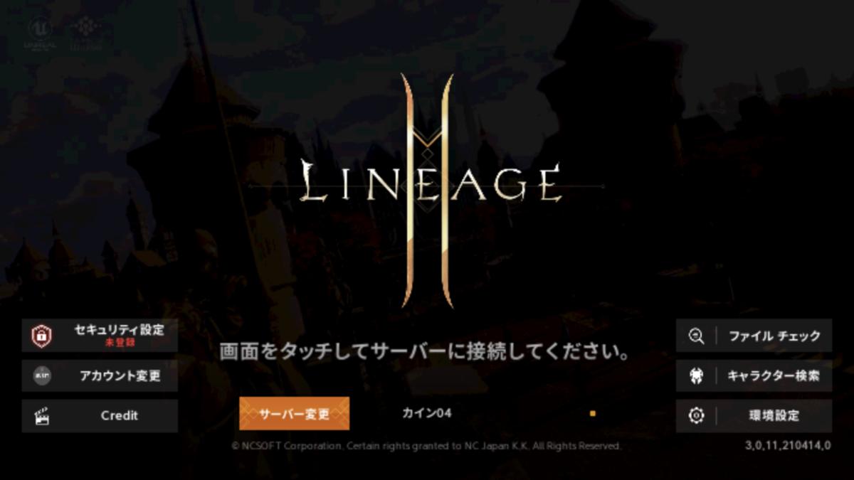 f:id:kforce_ueda:20210416155146p:plain
