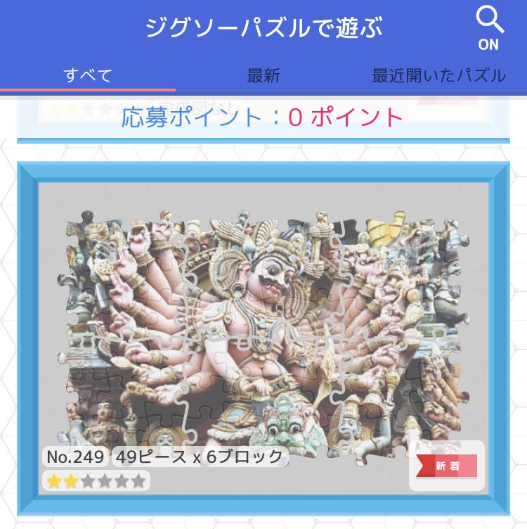 f:id:kforce_ueda:20210426135141p:plain