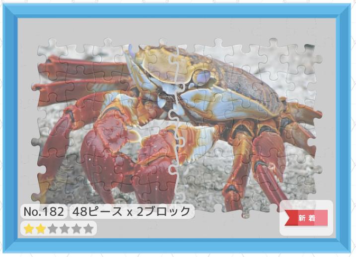 f:id:kforce_ueda:20210426141957p:plain