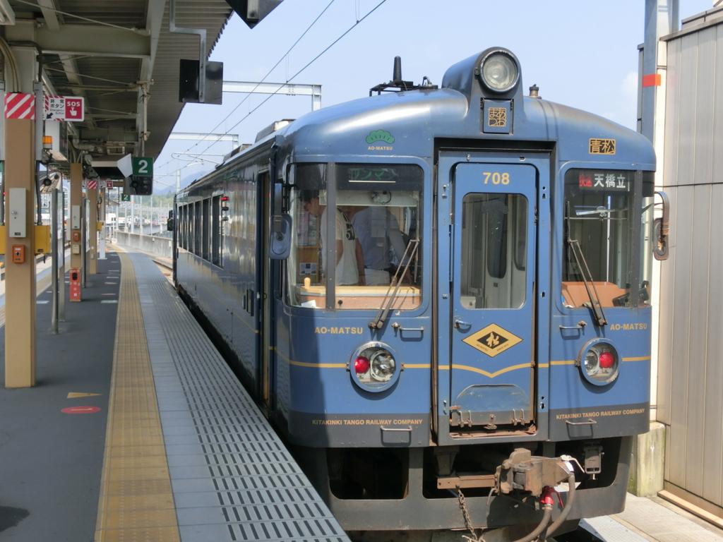 f:id:kg-railroad:20160810211556j:plain
