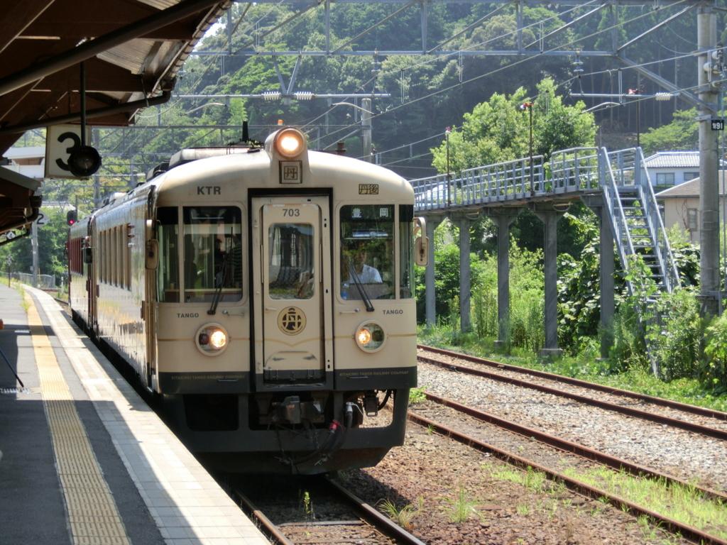 f:id:kg-railroad:20160810213059j:plain