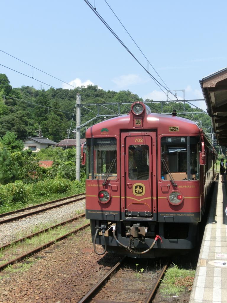 f:id:kg-railroad:20160810213120j:plain