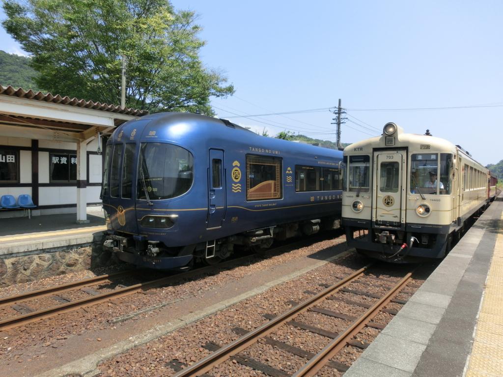 f:id:kg-railroad:20160810222822j:plain