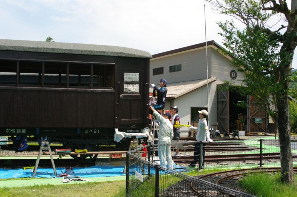 f:id:kg-railroad:20160811225035j:plain