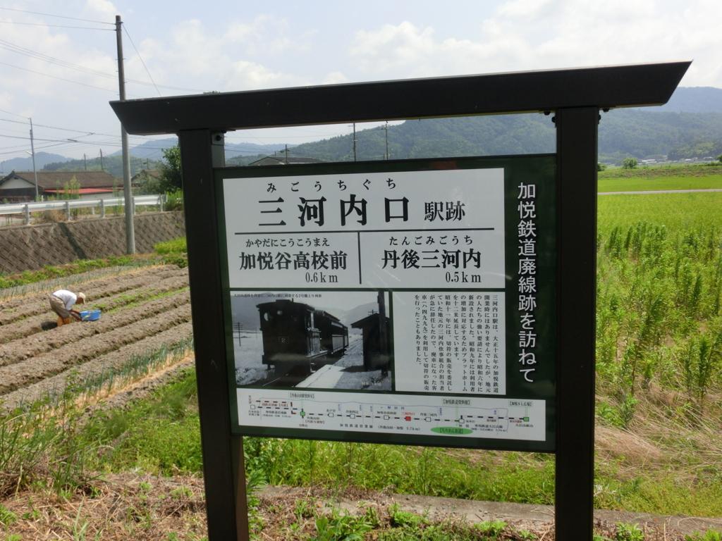 f:id:kg-railroad:20160812165743j:plain