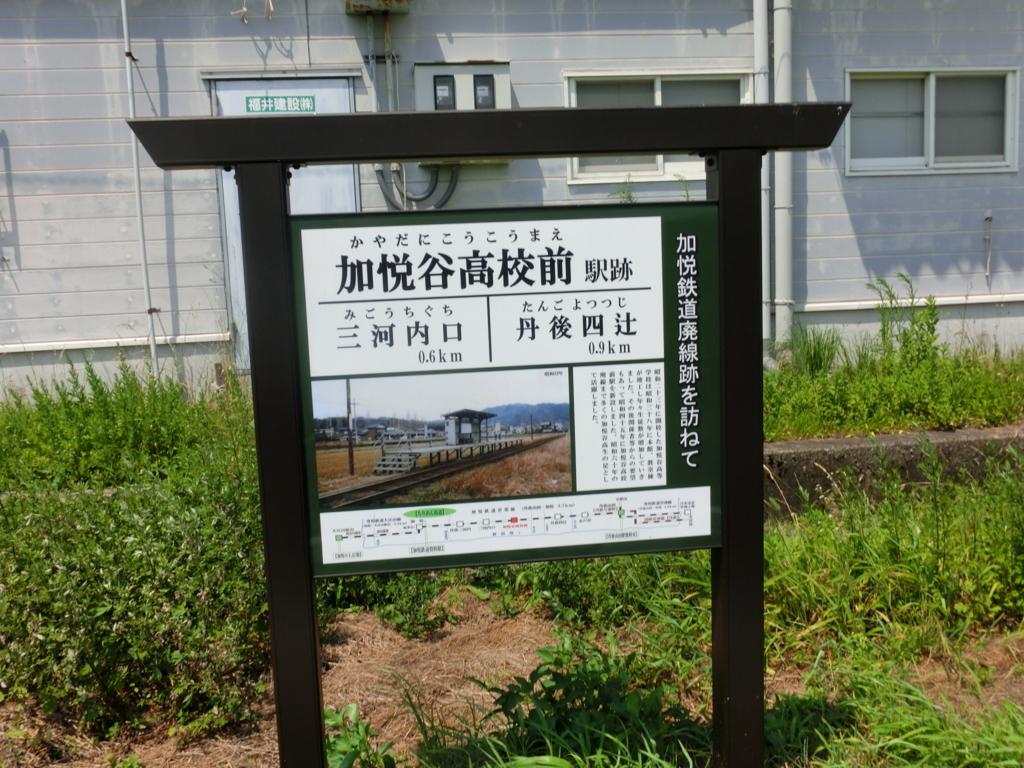 f:id:kg-railroad:20160812165832j:plain