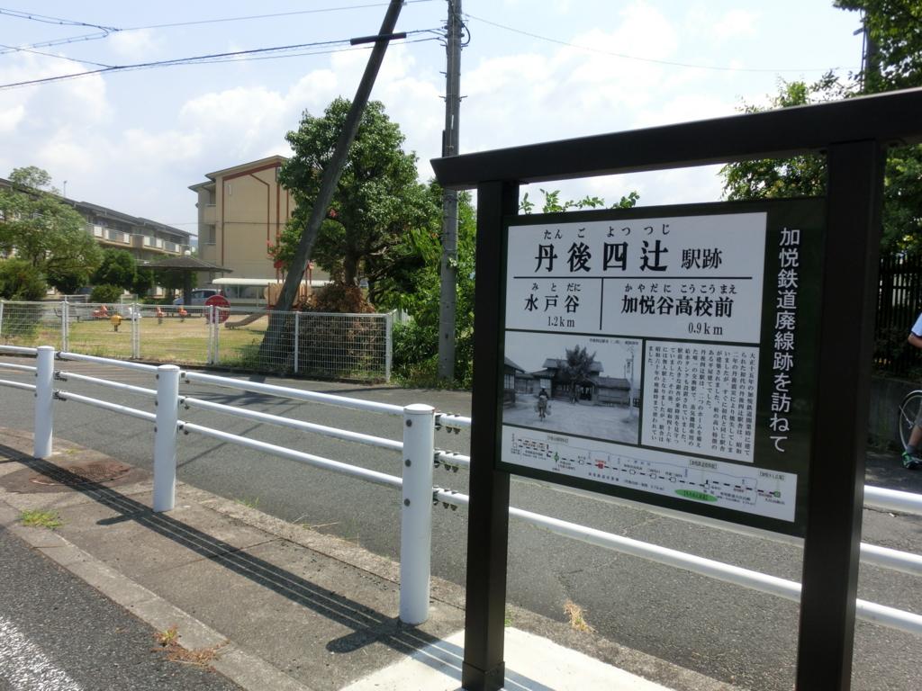 f:id:kg-railroad:20160812165926j:plain