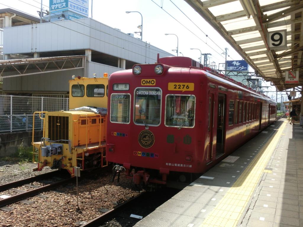 f:id:kg-railroad:20160822113342j:plain
