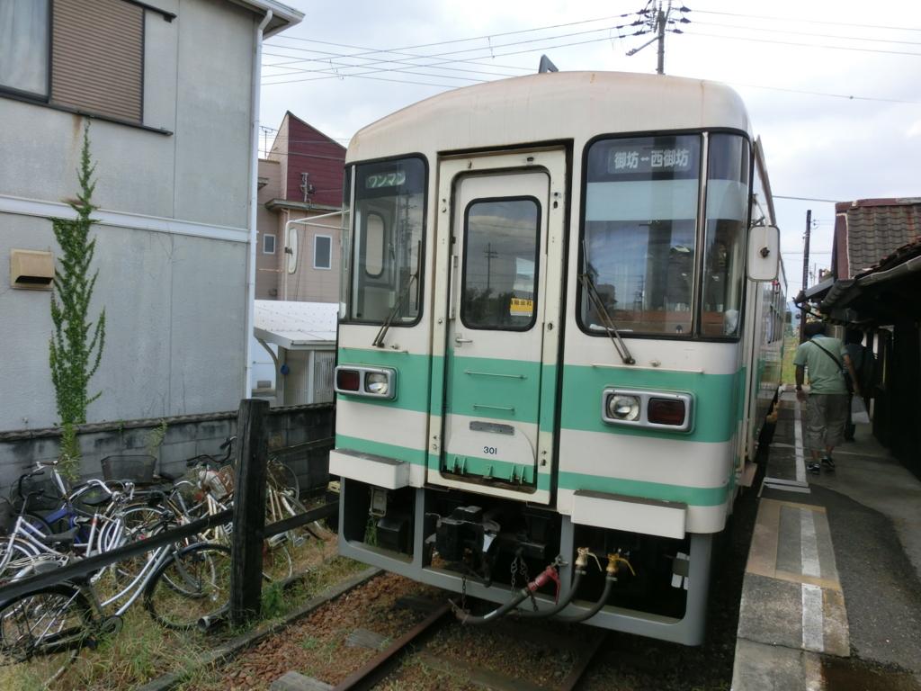 f:id:kg-railroad:20160822121218j:plain