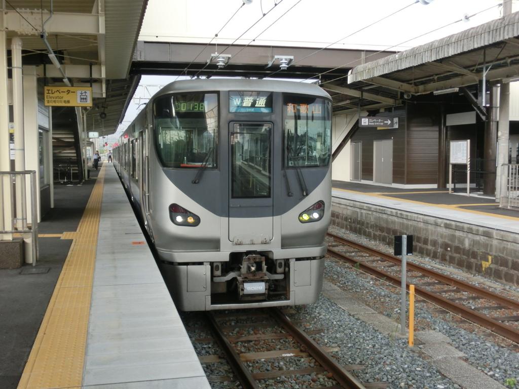 f:id:kg-railroad:20160823141148j:plain