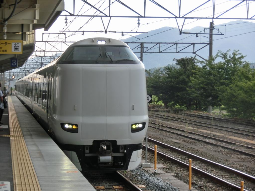 f:id:kg-railroad:20160823141211j:plain