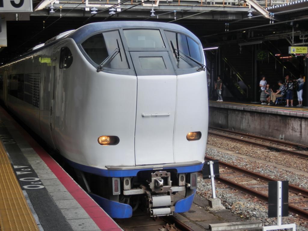 f:id:kg-railroad:20160823141542j:plain