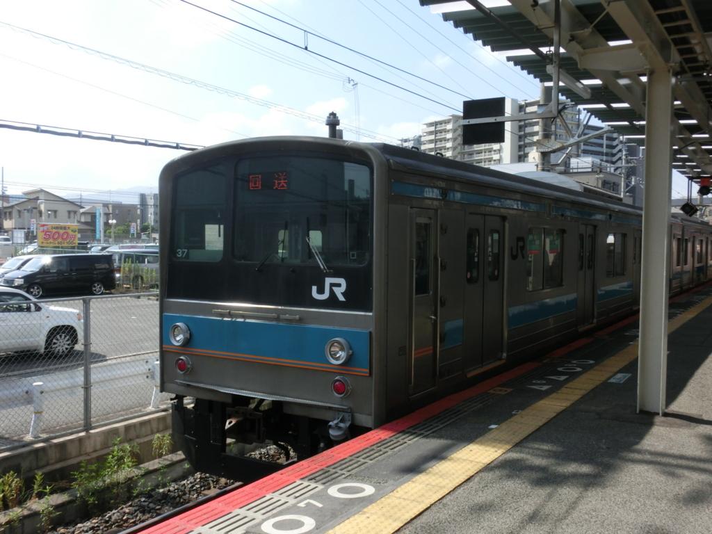 f:id:kg-railroad:20160823141605j:plain