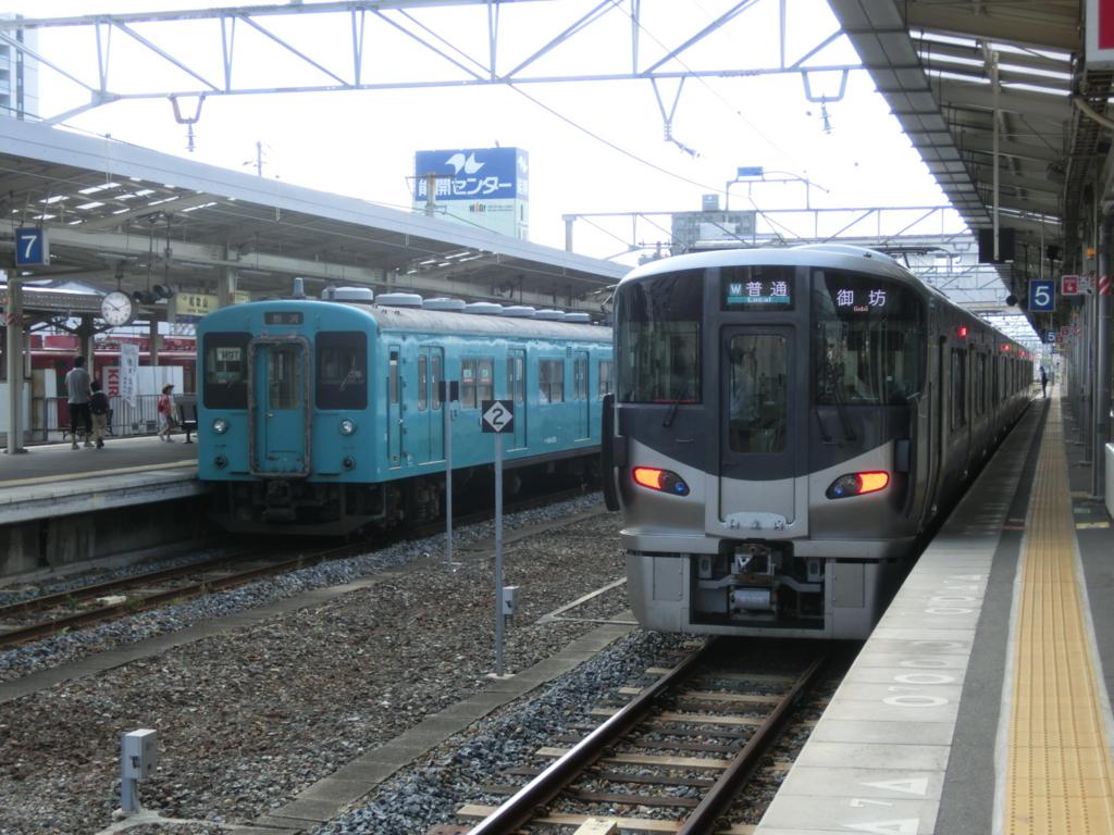 f:id:kg-railroad:20160823141636j:plain