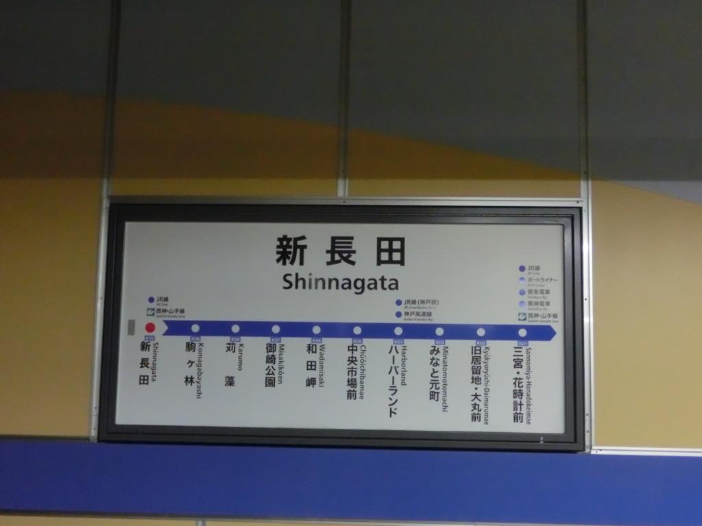 f:id:kg-railroad:20160908123558j:plain