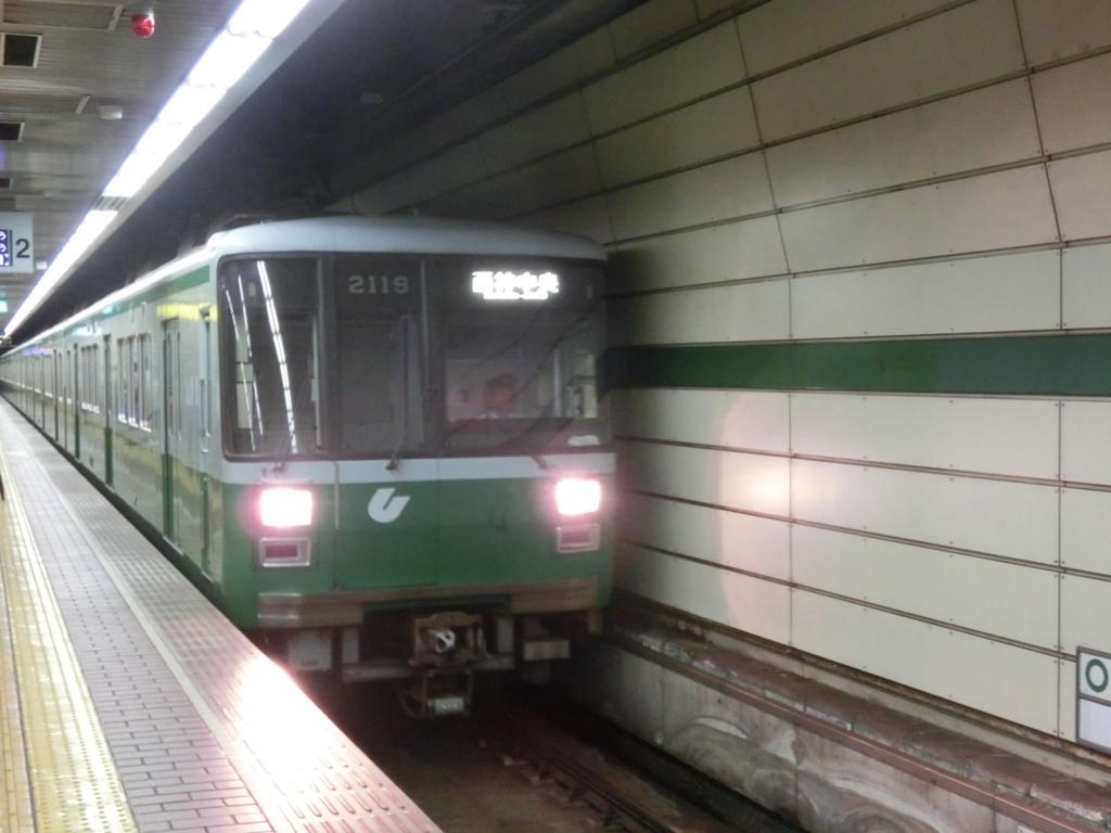 f:id:kg-railroad:20160908125739j:plain