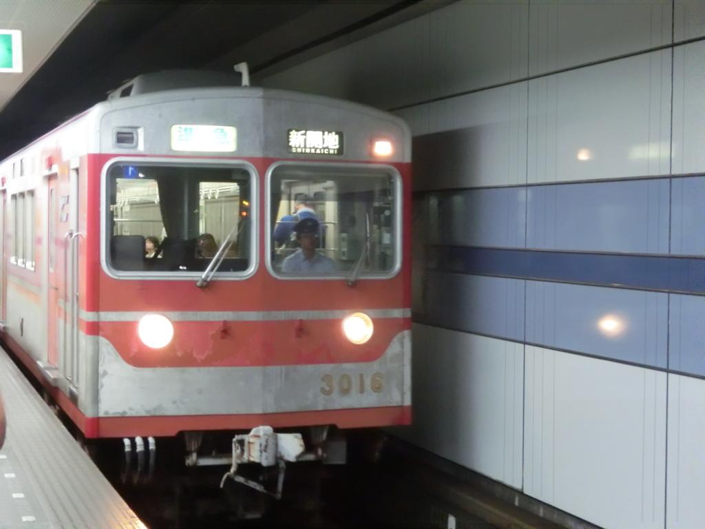 f:id:kg-railroad:20160908131325j:plain