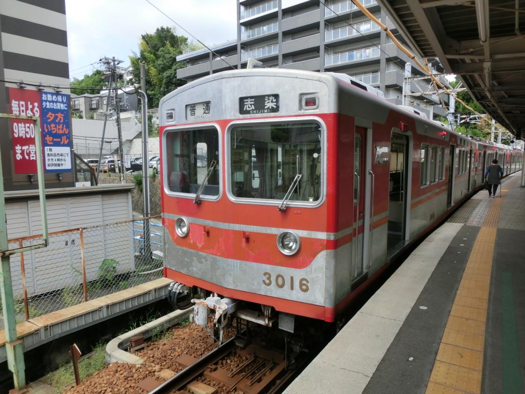 f:id:kg-railroad:20160908131945j:plain